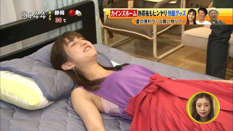 【寝顔キャプ画像】寝顔見てたら夜這い仕掛けたくなるタレント達の可愛い寝顔w 21