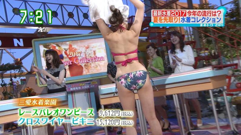 【お尻キャプ画像】テレビに映ってたこの水着からはみ出たお尻めちゃくちゃえろくね?w