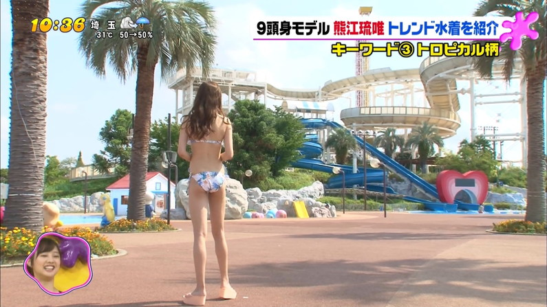 【お尻キャプ画像】テレビに映ってたこの水着からはみ出たお尻めちゃくちゃえろくね?w 01