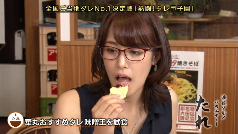 【疑似フェラキャプ画像】どうしても卑猥な目で見てしまうタレント達の食レポw