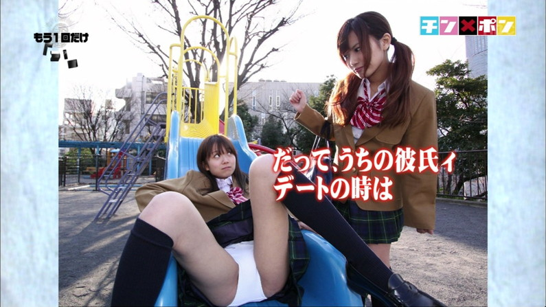 【ハミマンキャプ画像】カメラの前なのに思いっきりお股広げちゃう美女達w 19