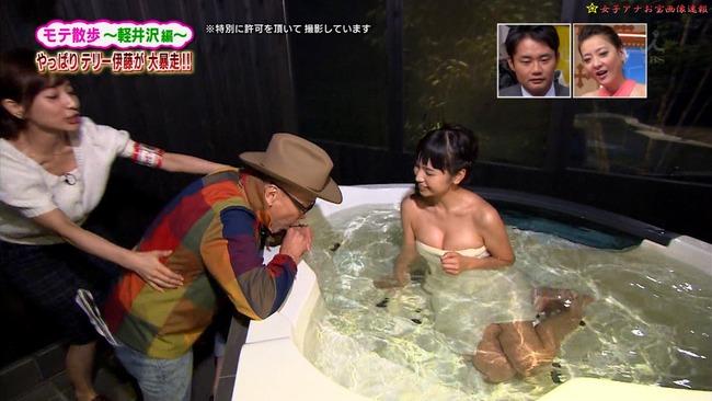 【温泉キャプ画像】ここまでオッパイ見えてたらやっぱりポロリ期待する温泉レポw 01