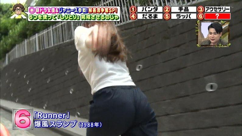 【お尻キャプ画像】テレビでヒップラインもパンツラインもくっきり出ちゃってるタレント達w 09