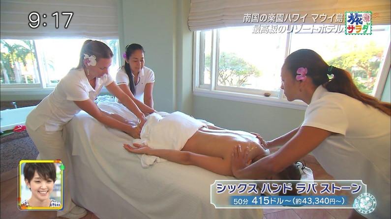 【エステキャプ画像】美女達のはみ出した生乳見放題のエステキャプ画像ww 07