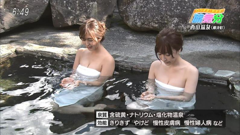 【温泉キャプ画像】美人タレントの谷間が気になる温泉レポがめちゃエロw 10