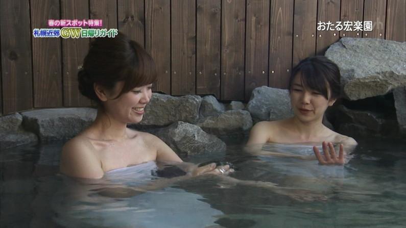 【温泉キャプ画像】美人タレントの谷間が気になる温泉レポがめちゃエロw 12