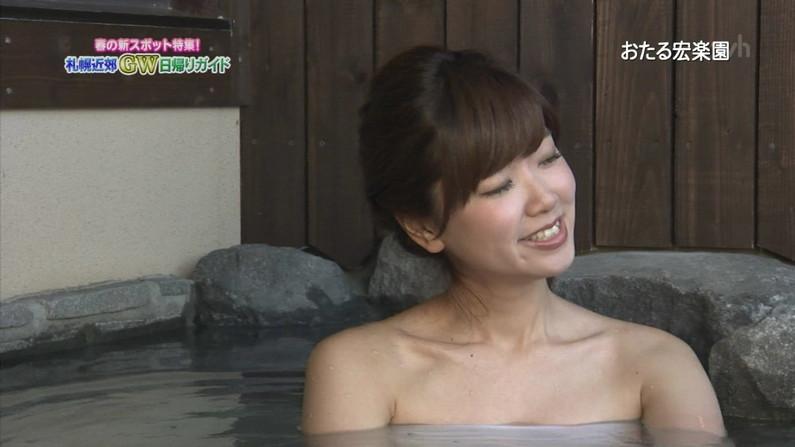 【温泉キャプ画像】美人タレントの谷間が気になる温泉レポがめちゃエロw 13