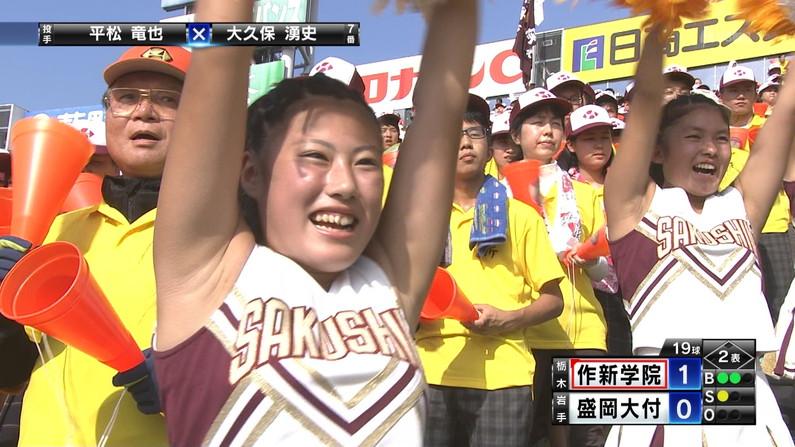 【甲子園キャプ画像】甲子園に映るエロ可愛いJKのチアガールたちw 07