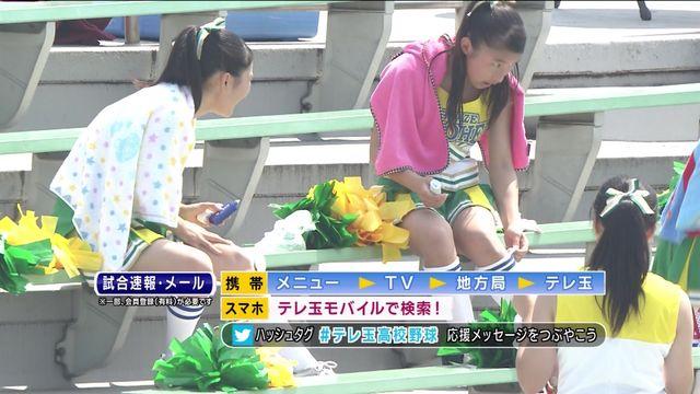 【甲子園キャプ画像】甲子園に映るエロ可愛いJKのチアガールたちw 19