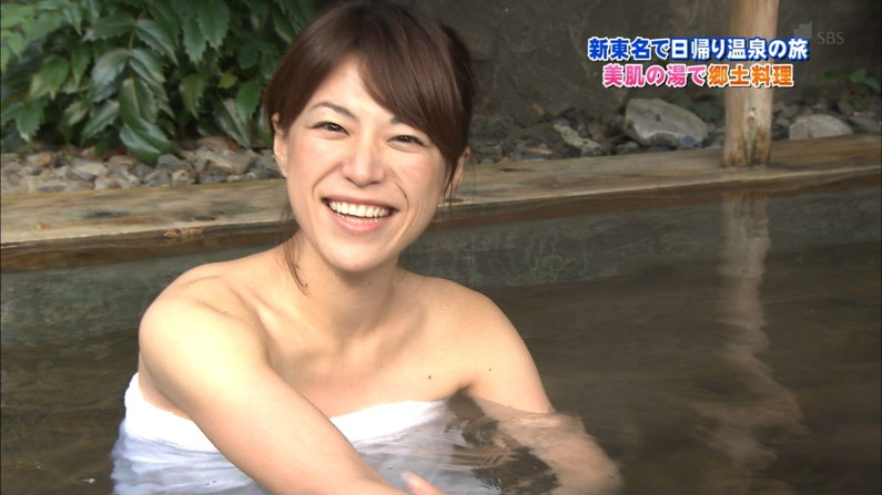 【温泉キャプ画像】女性タレント達のお色気ムンムンな温泉レポw 15