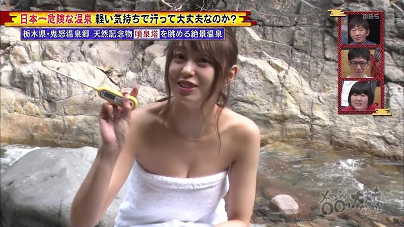 【温泉キャプ画像】女性タレント達のお色気ムンムンな温泉レポw 19