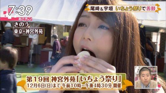 【疑似フェラキャプ画像】女性タレントが食レポしてる時ってどうしてこんなにエロい顔に見えるんだろうな?w 16
