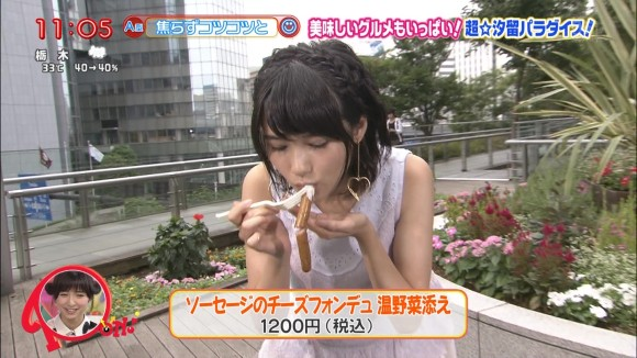 【疑似フェラキャプ画像】女性タレントが食レポしてる時ってどうしてこんなにエロい顔に見えるんだろうな?w 20
