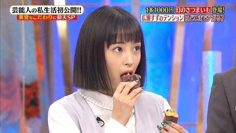 【疑似フェラキャプ画像】女性タレントが食レポしてる時ってどうしてこんなにエロい顔に見えるんだろうな?w 23