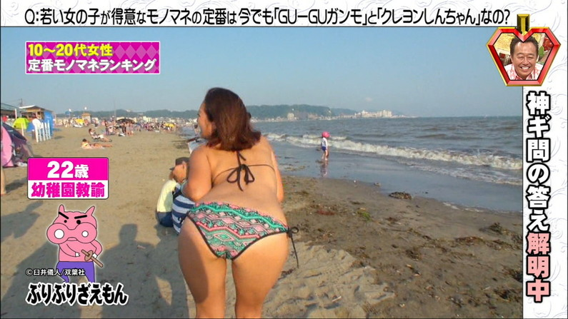 【お尻キャプ画像】タレントから素人まで水着からハミ尻してる所を普通にテレビに映されちゃってるw 13