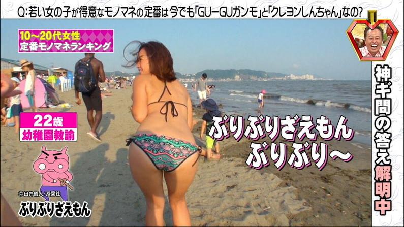 【お尻キャプ画像】タレントから素人まで水着からハミ尻してる所を普通にテレビに映されちゃってるw 19