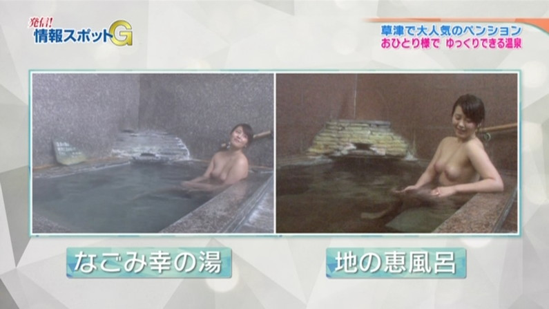 【温泉キャプ画像】色気ムンムンに出す美人タレント達の温泉レポw 09