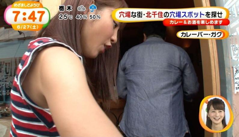 【下着キャプ画像】タレントさん達がチラッと見せるブラ紐とかがエロいんですけどw