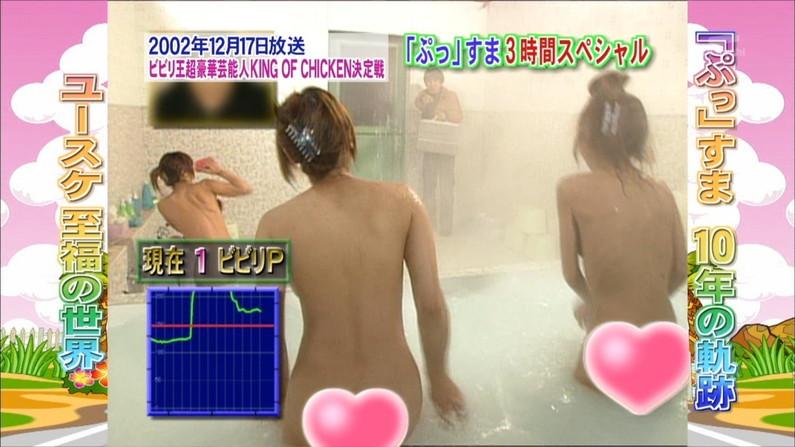【温泉キャプ画像】温泉レポしてるタレント達のオッパイがやばいww 13