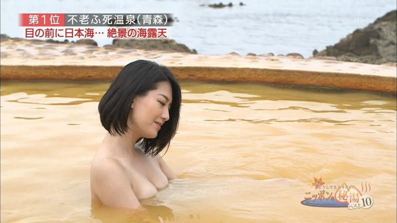 【温泉キャプ画像】温泉レポしてるタレント達のオッパイがやばいww 18