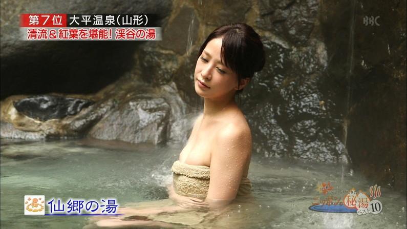 【温泉キャプ画像】温泉レポしてるタレント達のオッパイがやばいww 20