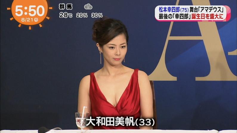 【胸ちらキャプ画像】谷間全開でテレビに映る美人タレント達w 10