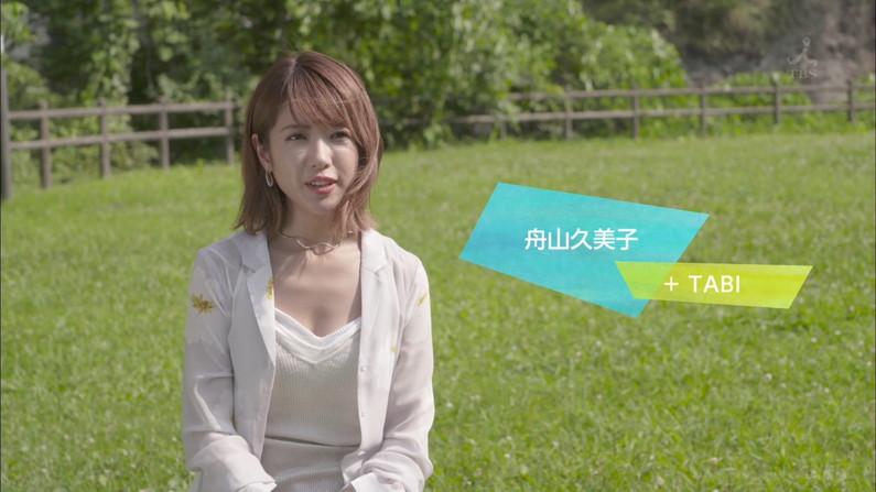 【胸ちらキャプ画像】谷間全開でテレビに映る美人タレント達w 12