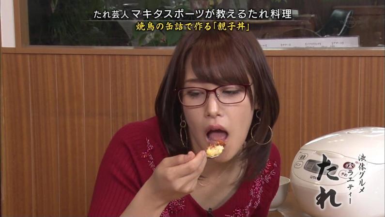 【疑似フェラキャプ画像】この食レポ見てたらどう見ても欲求不満にしか見えないんですけどw 09