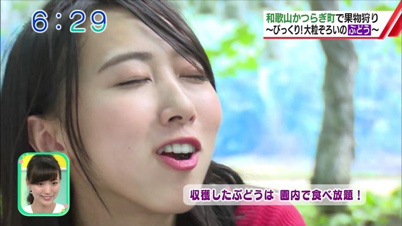 【逝き顔キャプ画像】テレビ放送中に感じちゃってるタレント達の逝き顔がエロいw 01