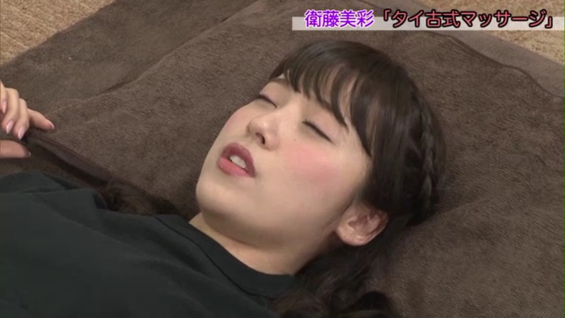 【逝き顔キャプ画像】テレビ放送中に感じちゃってるタレント達の逝き顔がエロいw 10