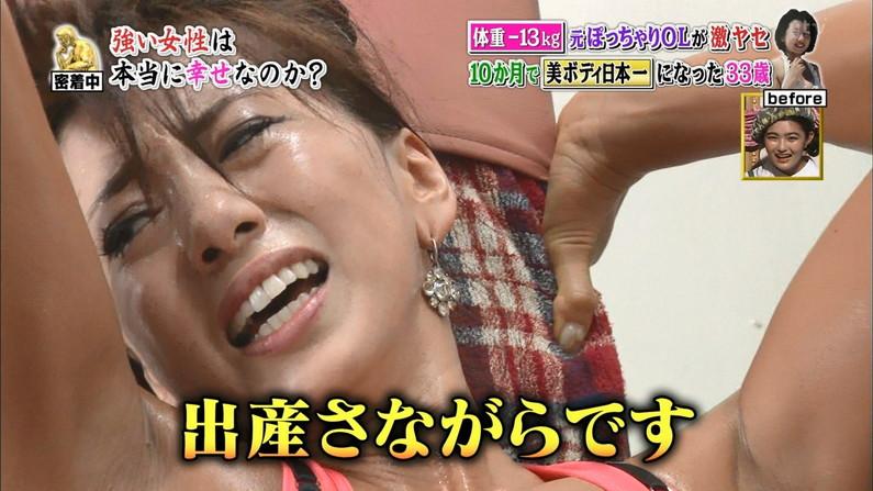 【逝き顔キャプ画像】テレビ放送中に感じちゃってるタレント達の逝き顔がエロいw 12