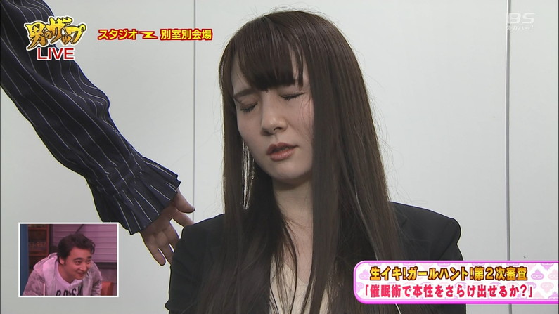 【逝き顔キャプ画像】テレビ放送中に感じちゃってるタレント達の逝き顔がエロいw 13