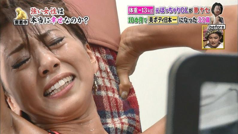 【逝き顔キャプ画像】テレビ放送中に感じちゃってるタレント達の逝き顔がエロいw 17