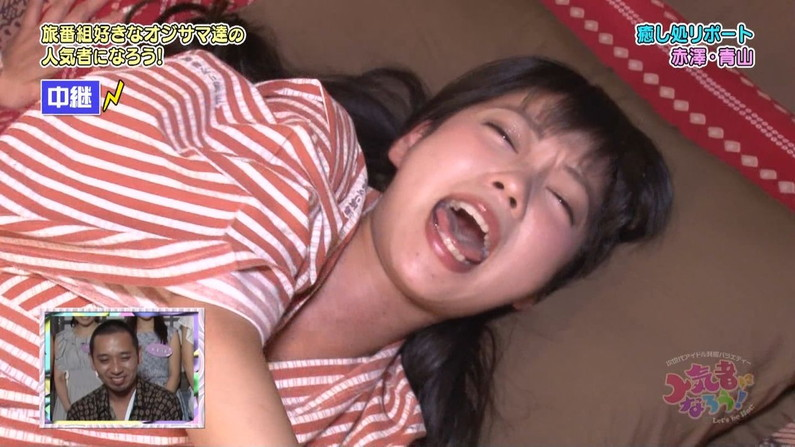 【逝き顔キャプ画像】テレビ放送中に感じちゃってるタレント達の逝き顔がエロいw 20