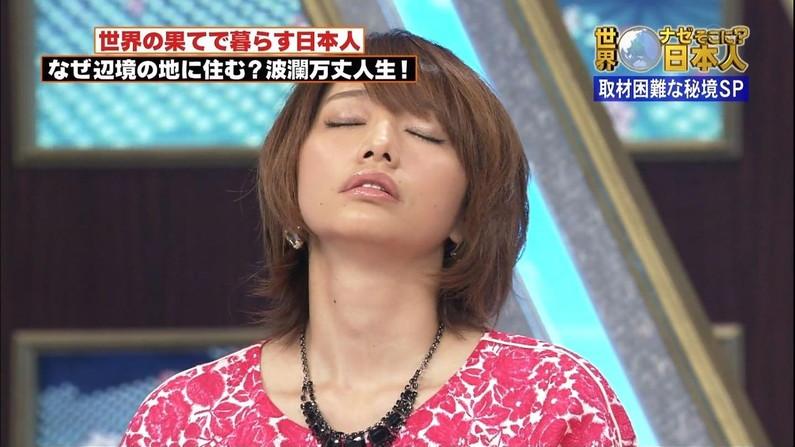 【逝き顔キャプ画像】テレビ放送中に感じちゃってるタレント達の逝き顔がエロいw 21