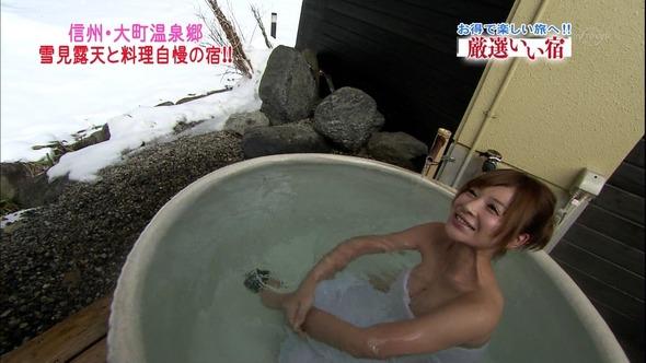 【温泉キャプ画像】温泉レポでこんなにオッパイ露出されたらオッパイしか見れなくなるよなw 04