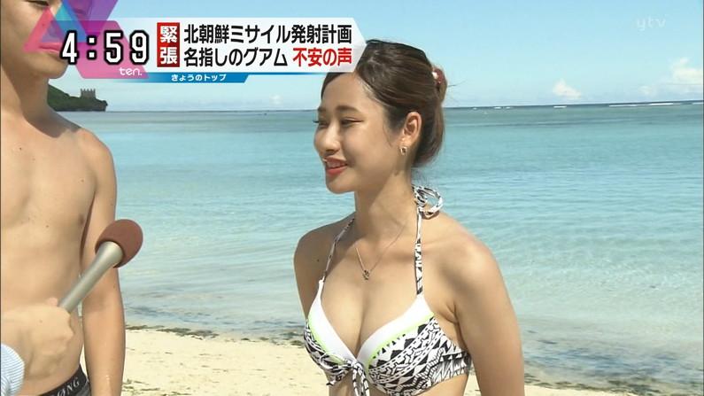 【水着キャプ画像】まだまだテレビにエロカワイイ素人ギャル達のビキニ姿が映りまくりww 01