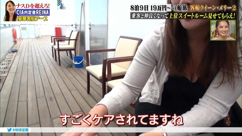 【胸ちらキャプ画像】最近のテレビって露骨に胸ちらするタレント多くない?w 08