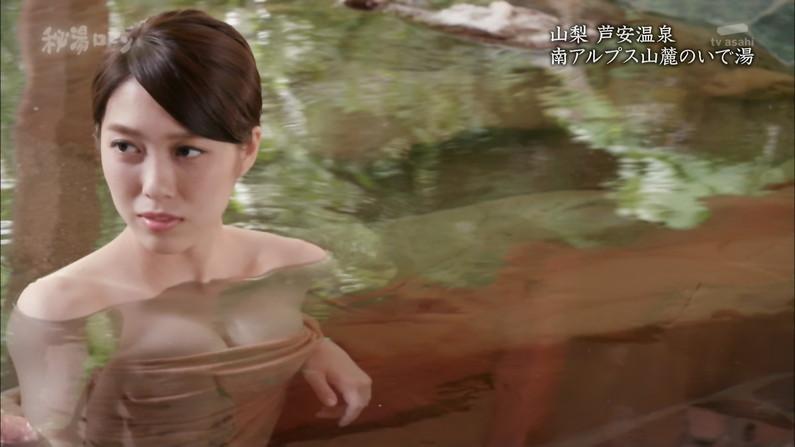 【温泉キャプ画像】美女のエロい入浴シーンが見れるから旅番組は見逃せないよなww 07