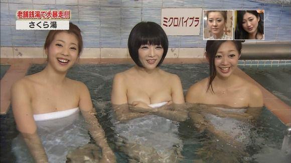 【温泉キャプ画像】美女のエロい入浴シーンが見れるから旅番組は見逃せないよなww 16
