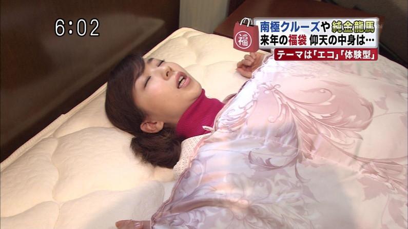 【寝顔キャプ画像】女子アナやアイドル達の寝顔が可愛すぎるんですけどw 13