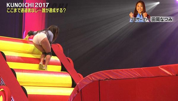 【お尻キャプ画像】パンツラインまでくっきり見えてるブリブリのお尻がテレビに映ってるw 23