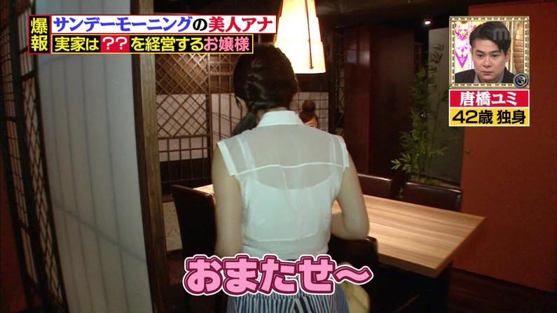 【透けブラキャプ画像】女子アナ達が薄いシャツ着てるもんだから思いっきりブラジャー透けまくってるじゃねーかw 19