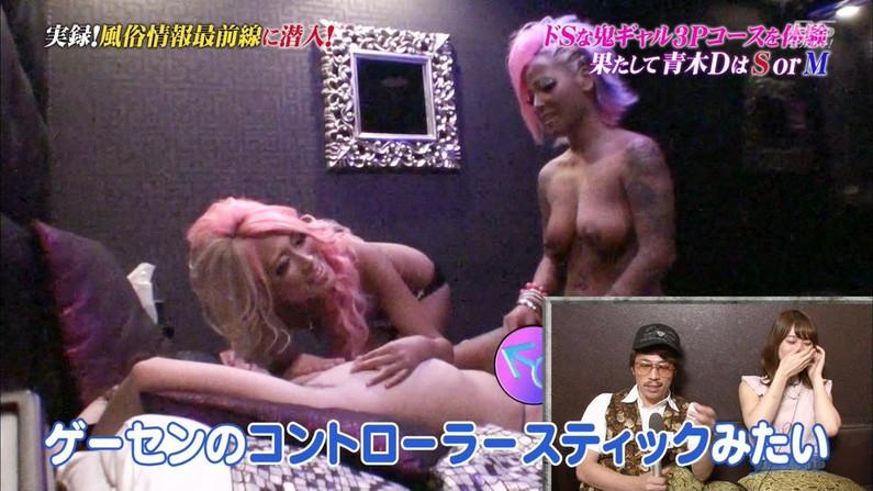 【オッパイキャプ画像】テレビなのに思いっきり乳首までモロ見せしちゃってるよww 07
