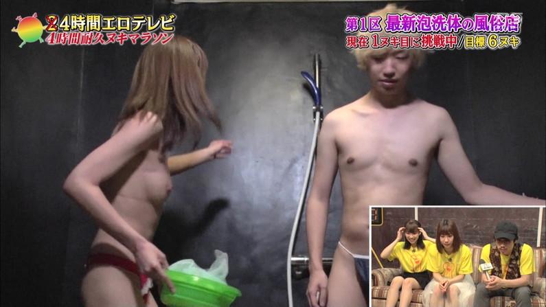 【オッパイキャプ画像】テレビなのに思いっきり乳首までモロ見せしちゃってるよww 09
