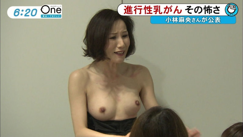 【オッパイキャプ画像】テレビなのに思いっきり乳首までモロ見せしちゃってるよww 23