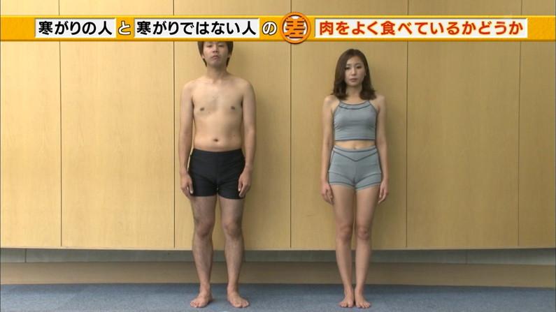 【マン筋キャプ画像】タレントさん達のマンコの割れ目がくっきり見えちゃったw 01