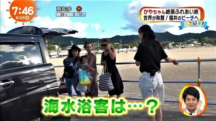 【お尻キャプ画像】テレビでタレントさんのパンツラインめっちゃ見えてるんだけどw 01