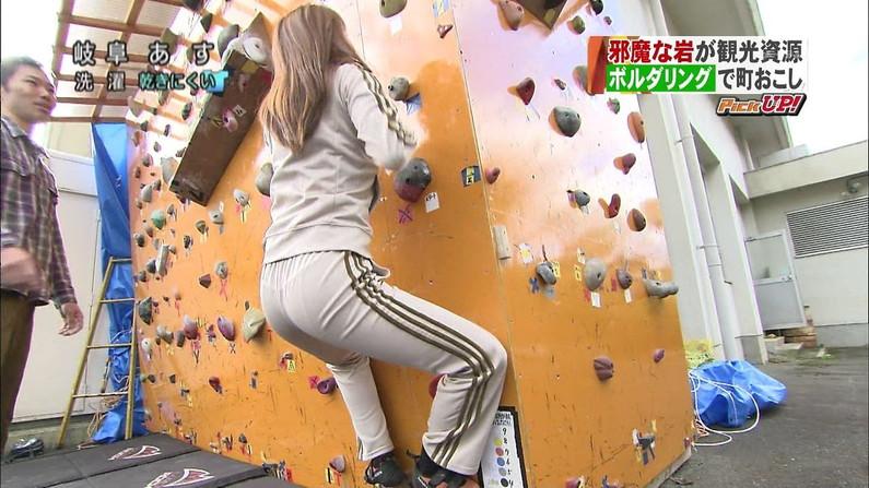【お尻キャプ画像】テレビでタレントさんのパンツラインめっちゃ見えてるんだけどw 15