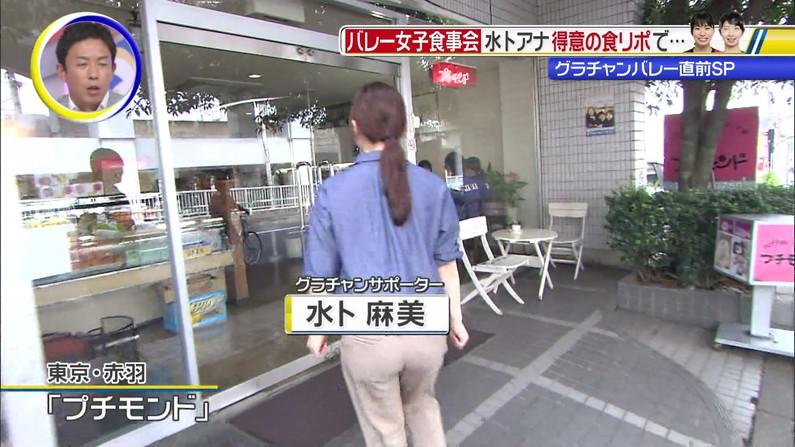 【お尻キャプ画像】テレビでタレントさんのパンツラインめっちゃ見えてるんだけどw 17